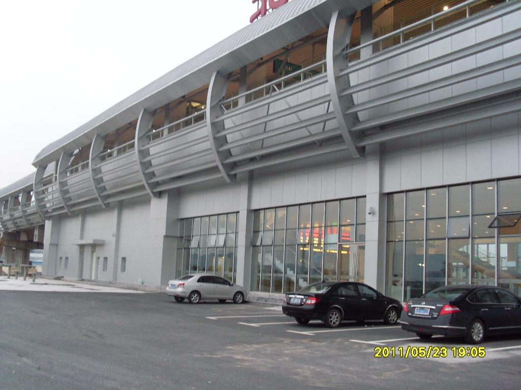BeiJiao Station2.JPG