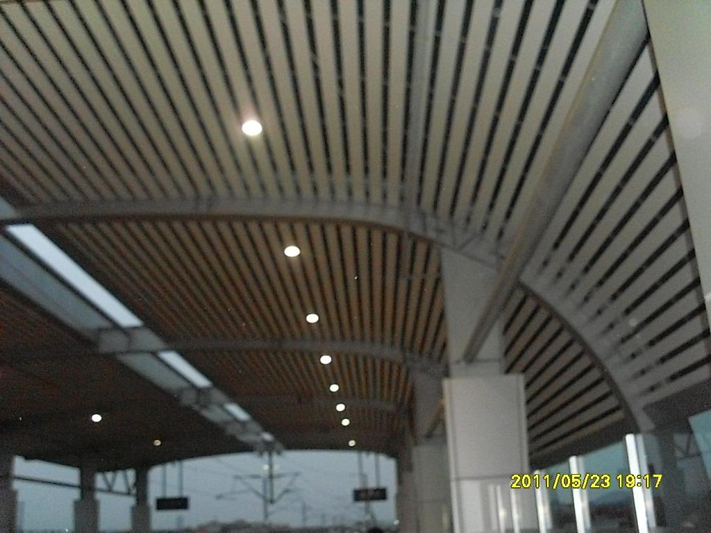 BeiJiao Station3-3.JPG