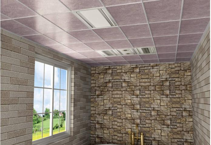 Tips for purchasing aluminum ceiling2.jpg
