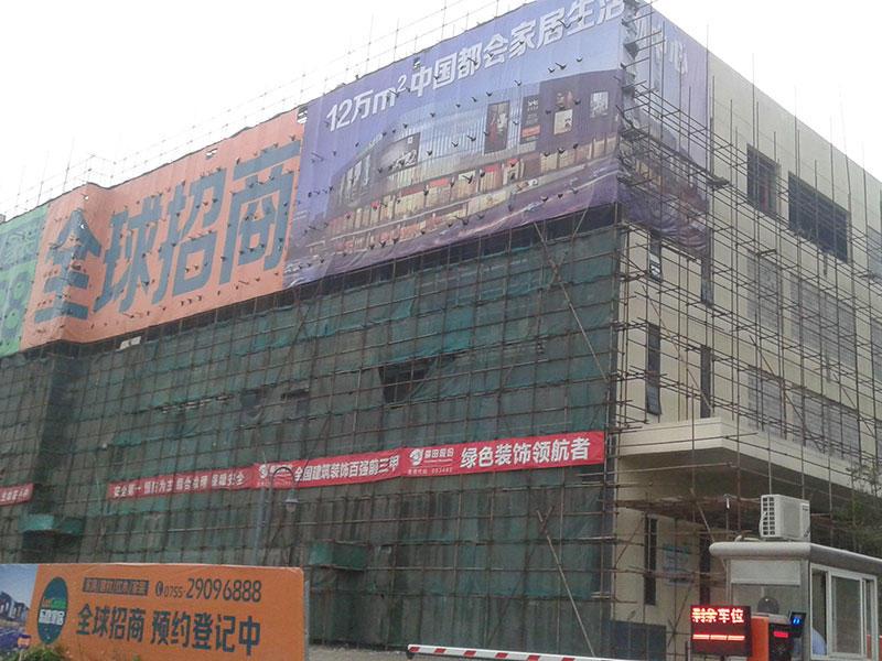 Metal aluminum curtain wall, profiled ceiling, wood grain aluminum veneer, aluminum belt - Shenzhen Lekang Furniture Plaza